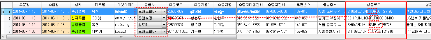 20140619_202226